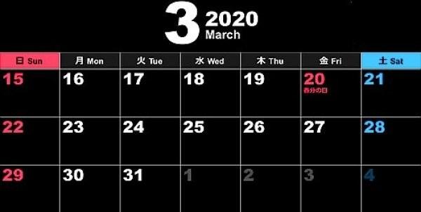 f:id:kiratei:20200322221212j:plain