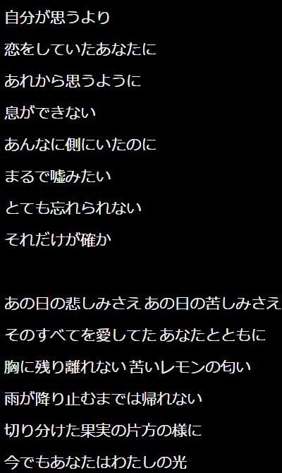 f:id:kiratei:20200713201346j:plain:w300