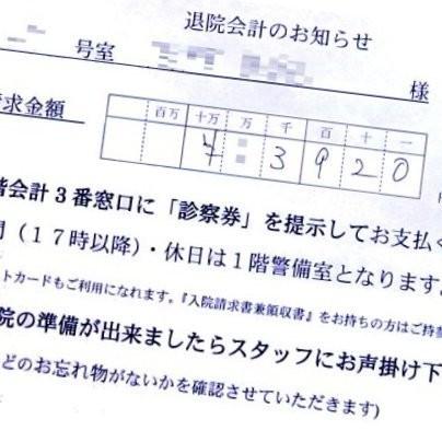 f:id:kiratei:20201010102258j:plain:w300