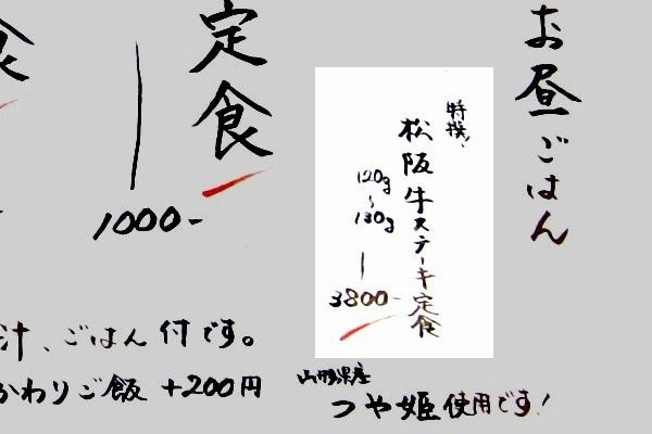f:id:kiratei:20210408195642j:plain:w240