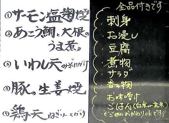f:id:kiratei:20210721204919j:plain:w300