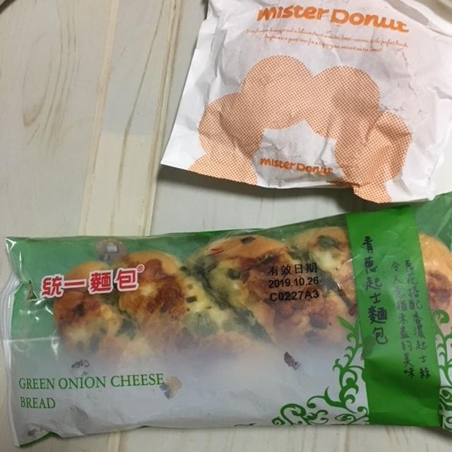 セブンイレブン 台湾 パン