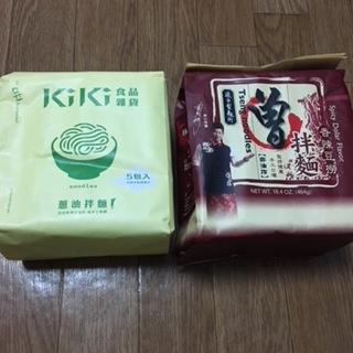 kiki麺 曽麺