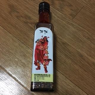 溫記大紅袍香麻辣油ウェンジイダーホンパオシャンマーラーヨウ(花椒ラー油)