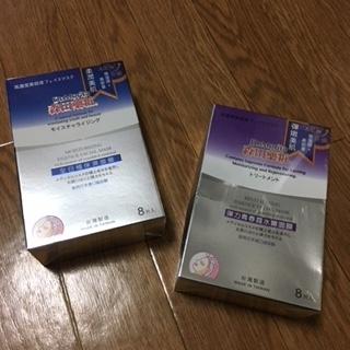森田 フェイスパック