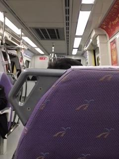 MRT空港線
