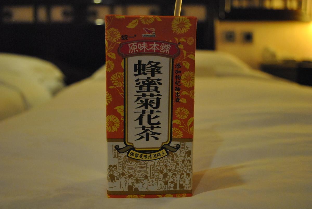 台湾 菊の花茶