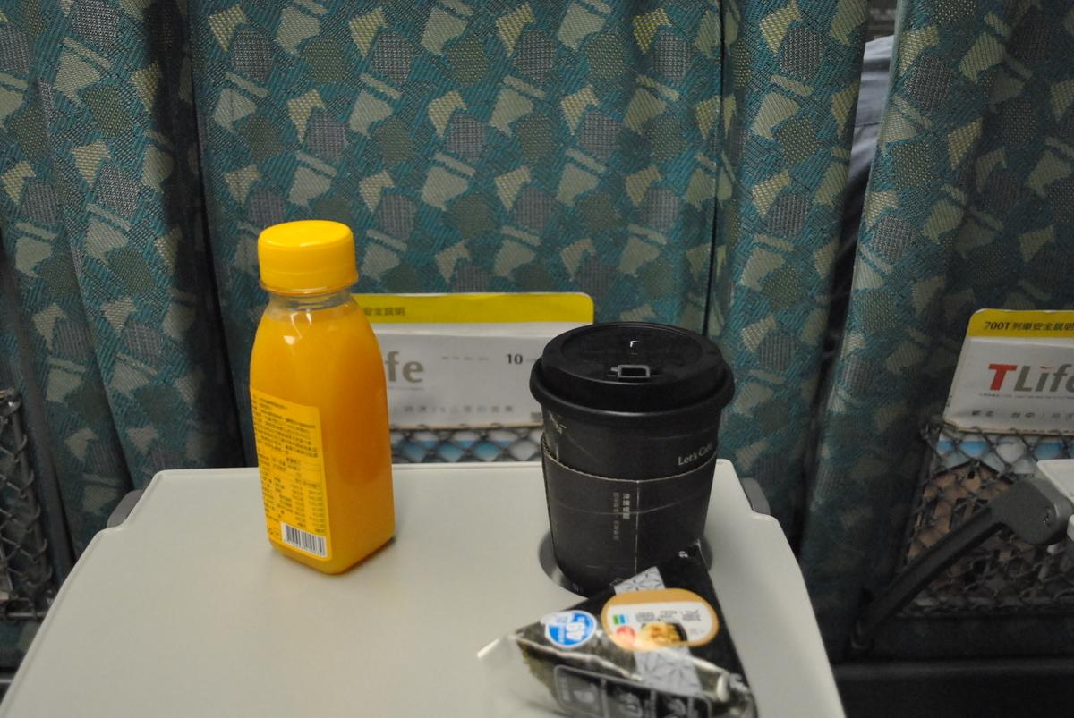 台湾 ホットコーヒー