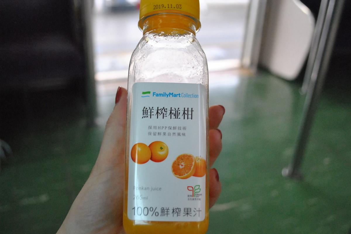台湾 オレンジジュース
