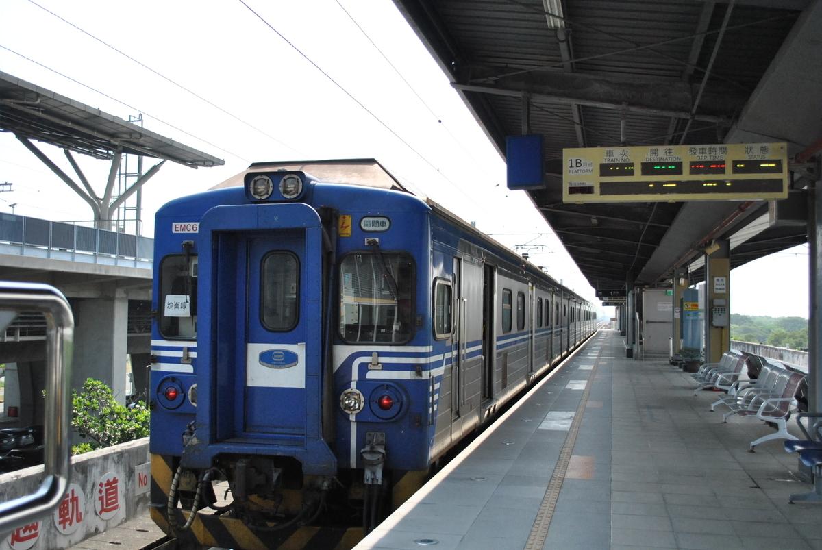 台南 電車