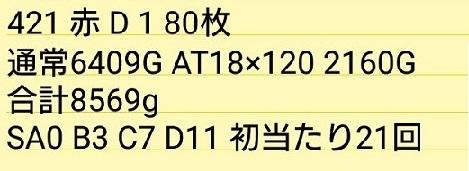 f:id:kirawizard:20160826162613j:plain