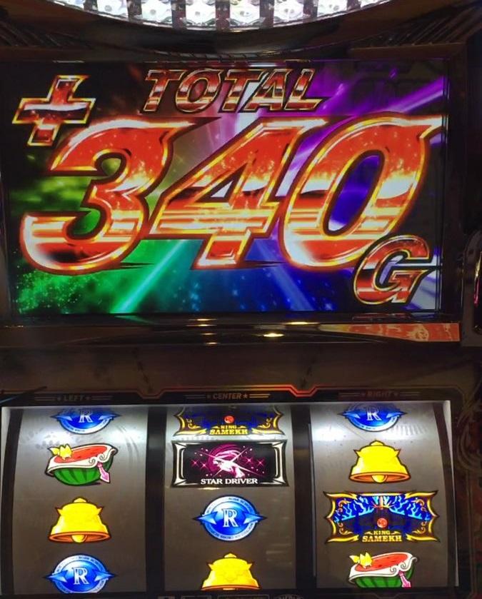 f:id:kirawizard:20160829032100j:plain
