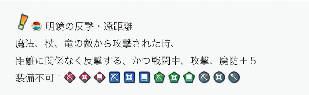 f:id:kirby-ex:20200101162908j:image