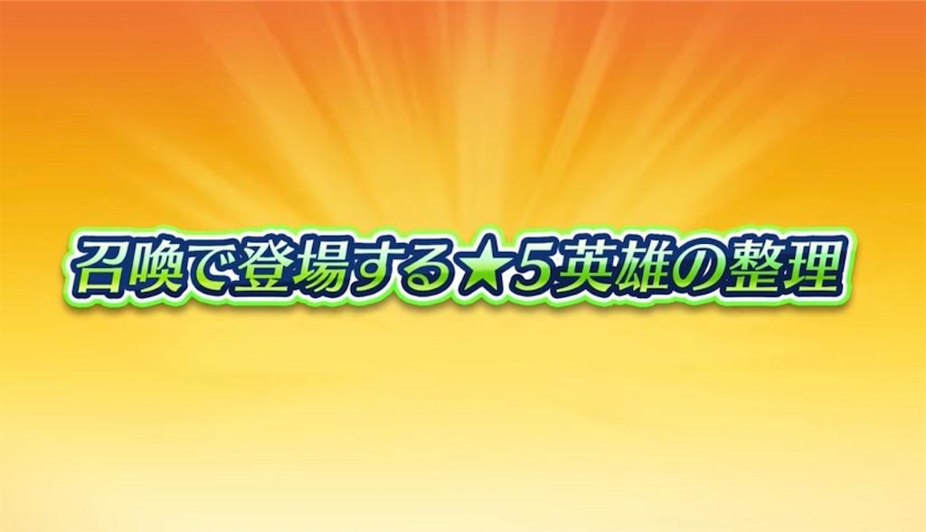 f:id:kirby-ex:20200803112759j:image