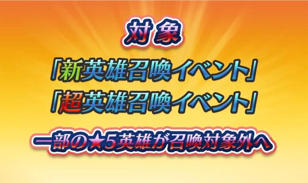 f:id:kirby-ex:20200803112903j:image