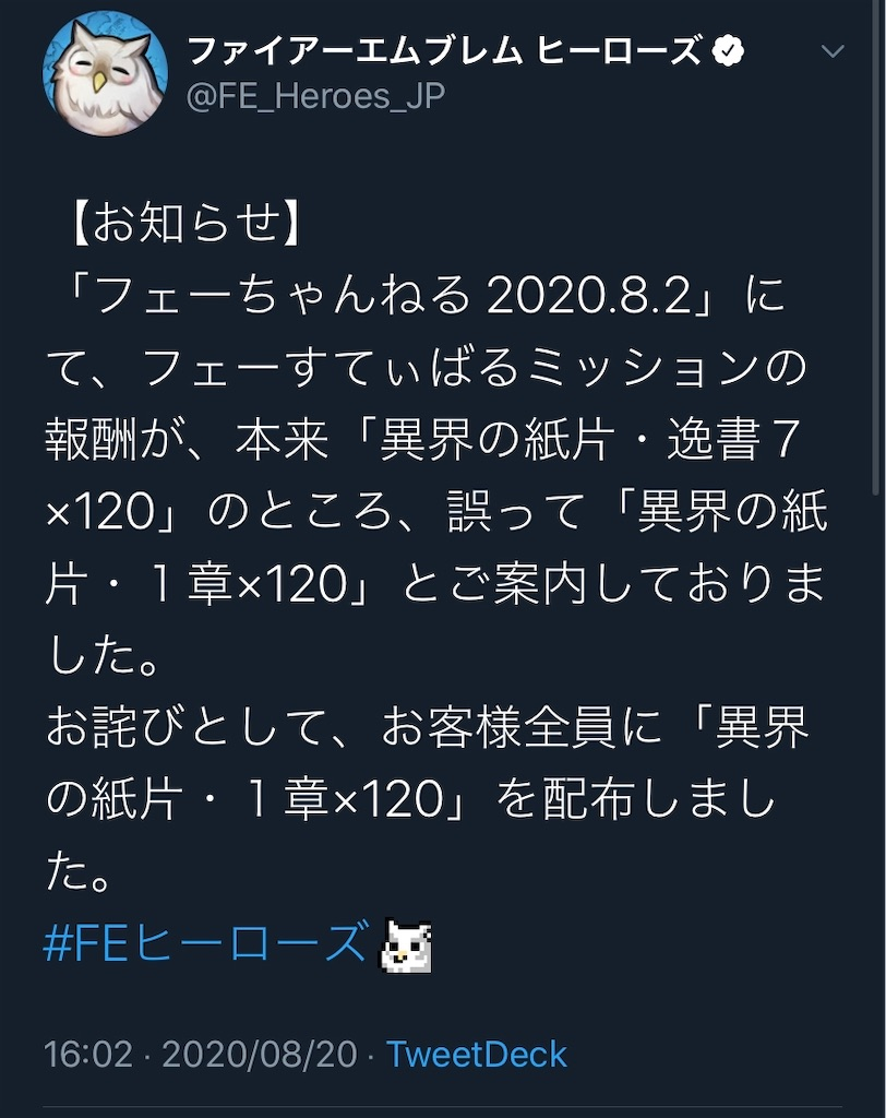 f:id:kirby-ex:20200820230537j:image