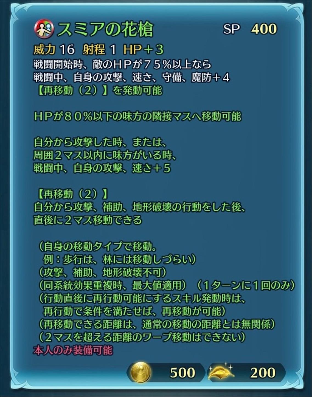 f:id:kirby-ex:20210410172754j:image