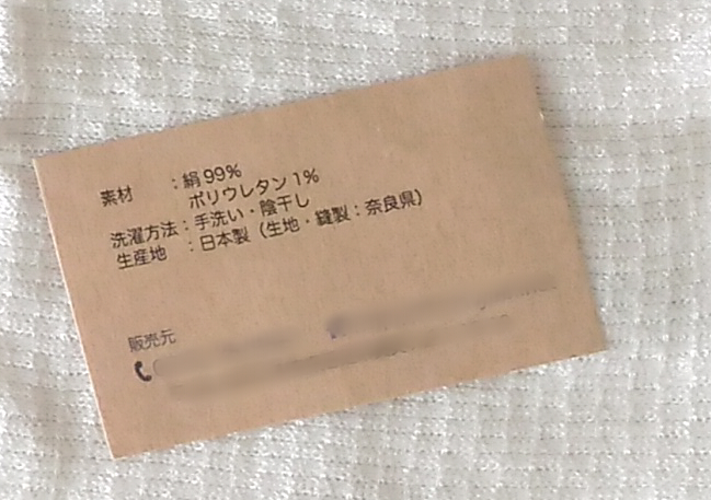 f:id:kirei-shisso:20170919103349j:plain