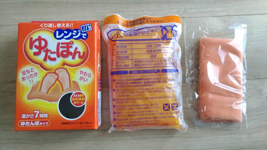 f:id:kirei-shisso:20180520200504j:plain