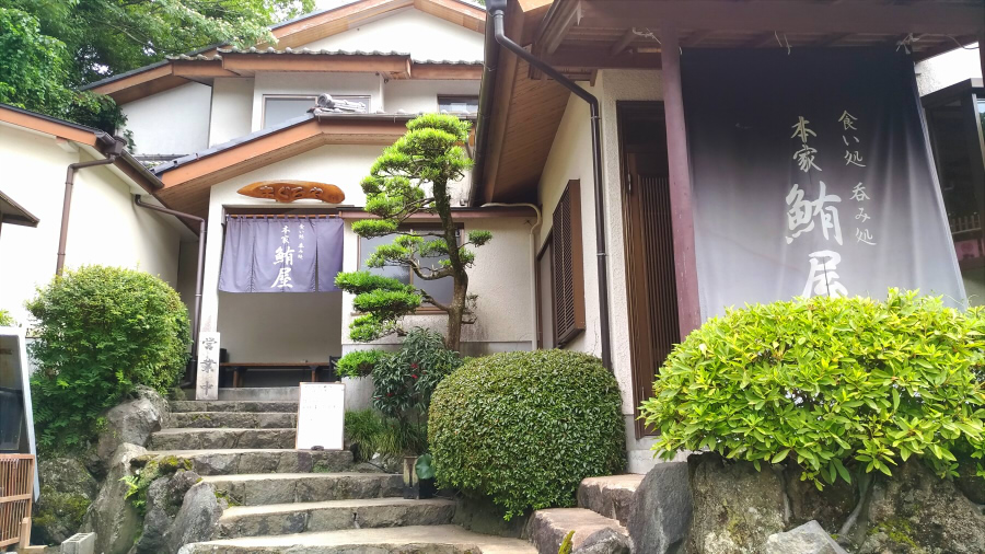 f:id:kirei-shisso:20180626155221j:plain