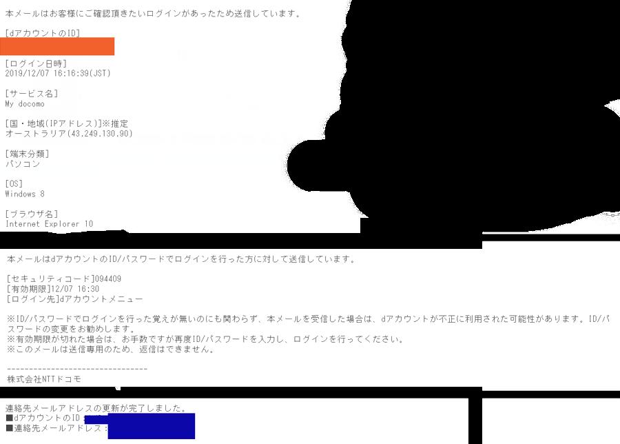 f:id:kirei-shisso:20191208152038p:plain