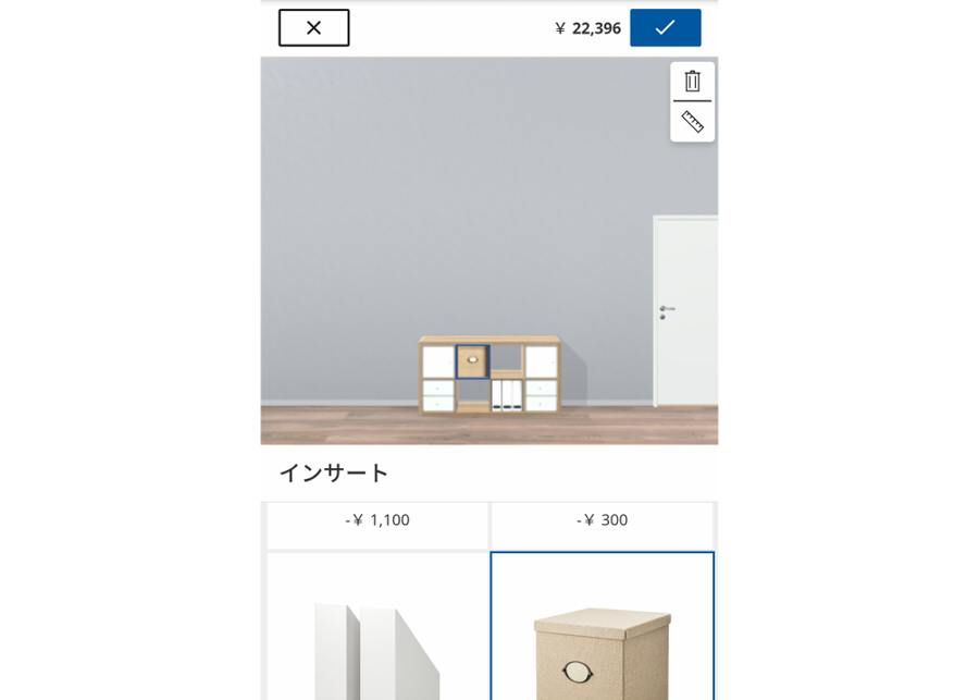 f:id:kirei-shisso:20210316173504j:plain