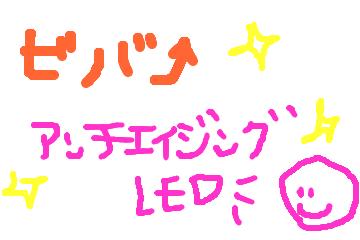 f:id:kireibi:20130725161929p:plain