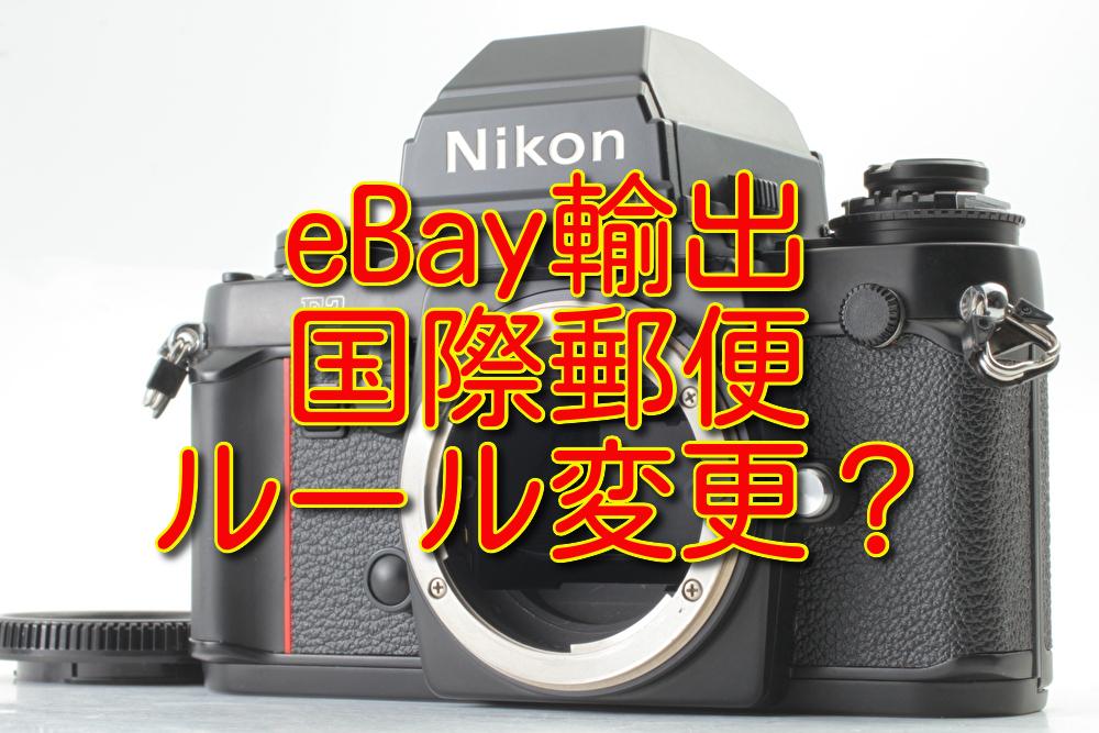 f:id:kireinakujira:20190821112712j:plain