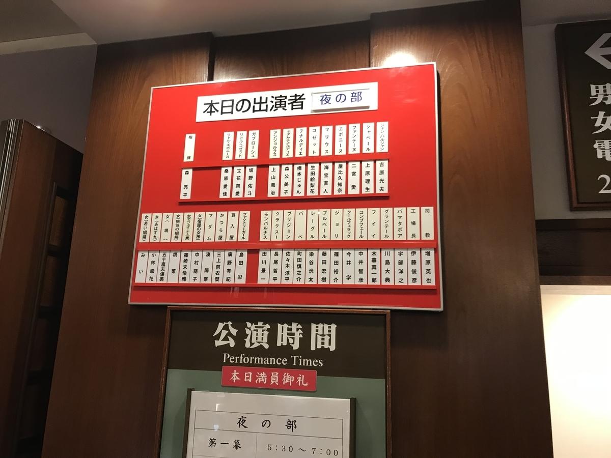 f:id:kireinakujira:20190822172400j:plain