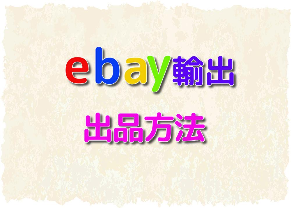 f:id:kireinakujira:20190905095222j:plain