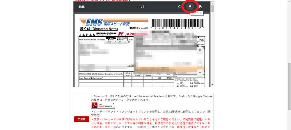 f:id:kireinakujira:20190909110949p:plain