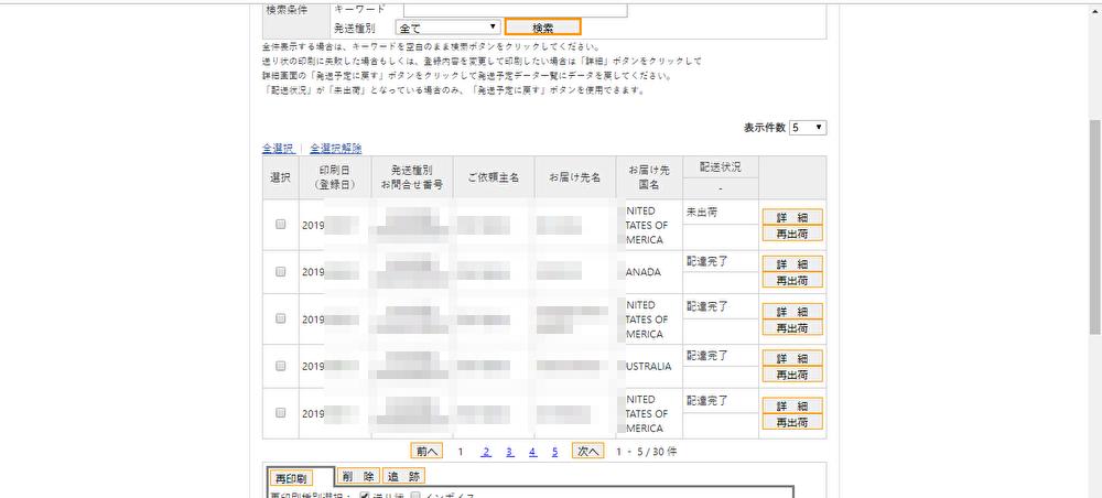 f:id:kireinakujira:20190909111529p:plain