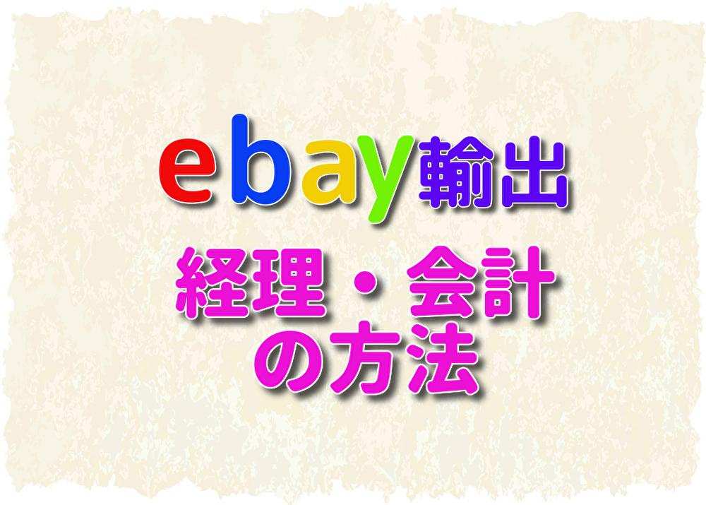 f:id:kireinakujira:20190914134737j:plain