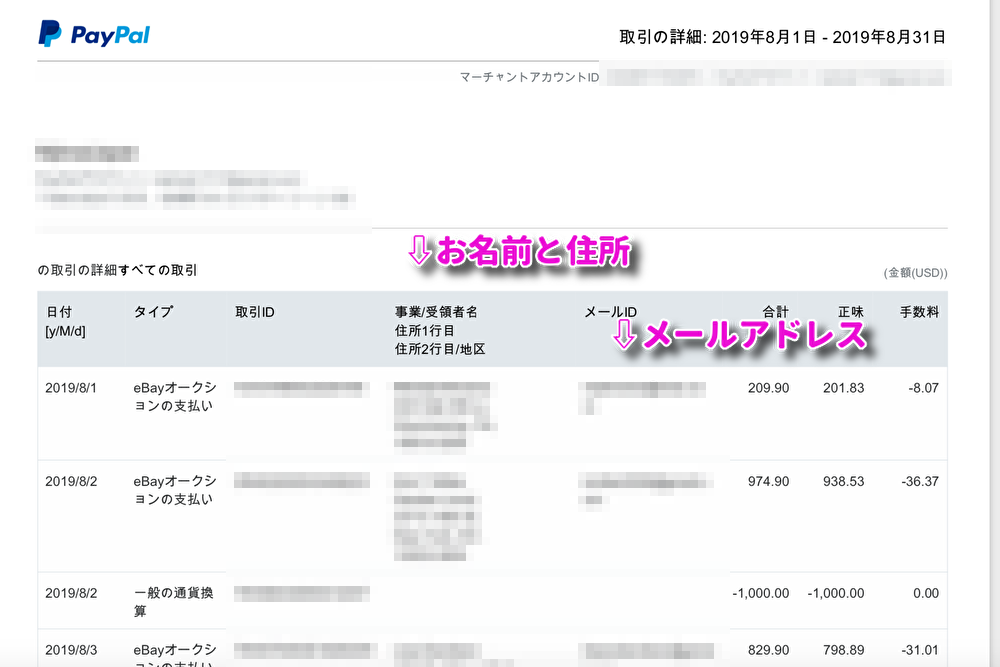 f:id:kireinakujira:20190914152904p:plain
