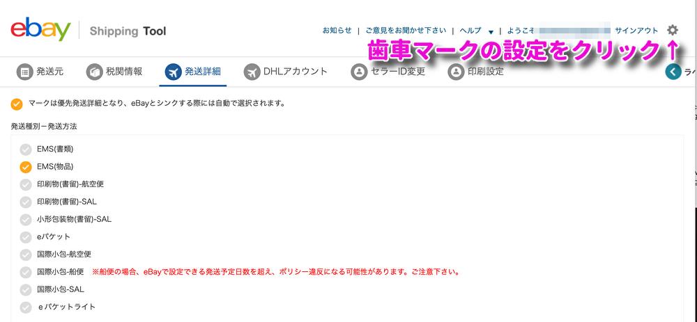 f:id:kireinakujira:20190917090101p:plain