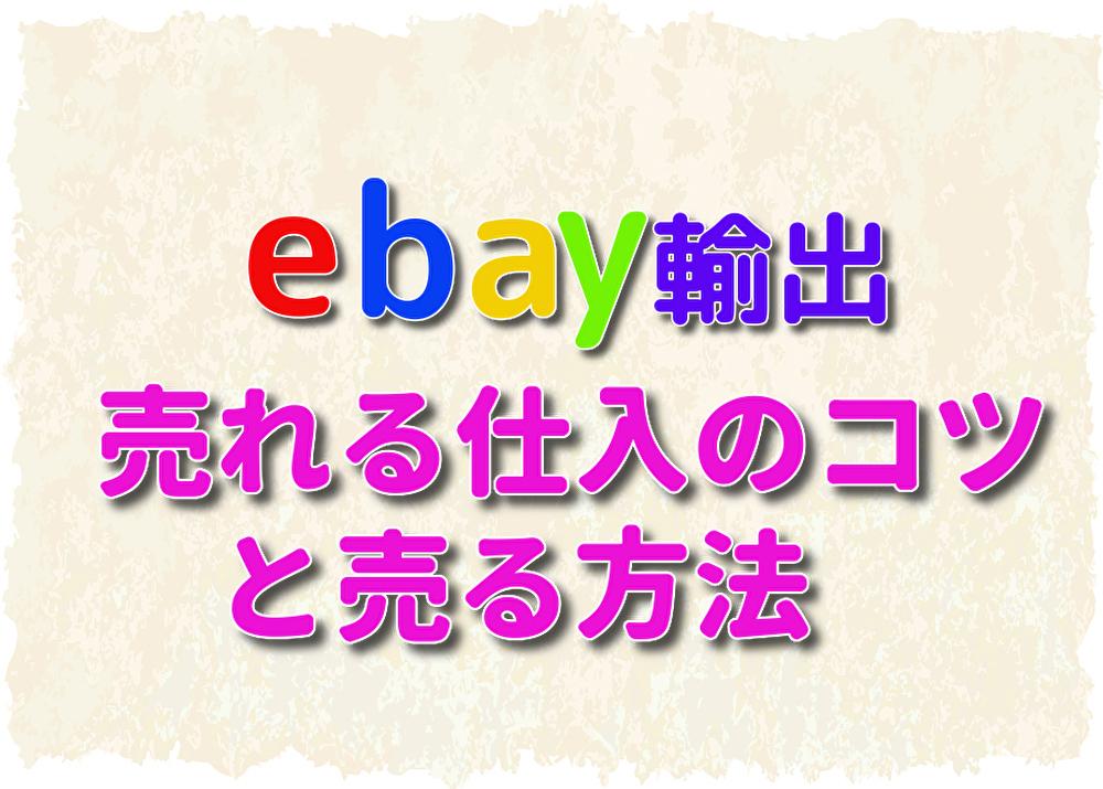 f:id:kireinakujira:20190917102305j:plain