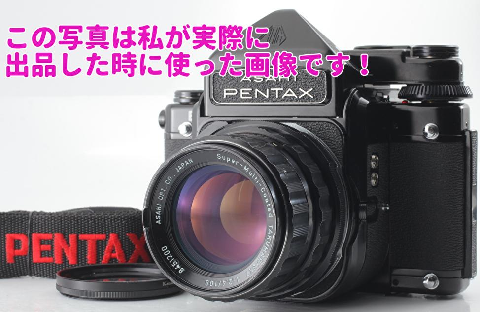 f:id:kireinakujira:20190919112623j:plain
