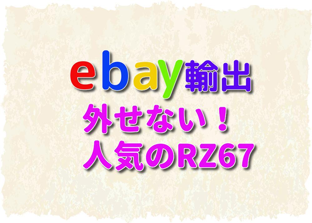 f:id:kireinakujira:20191005103323j:plain