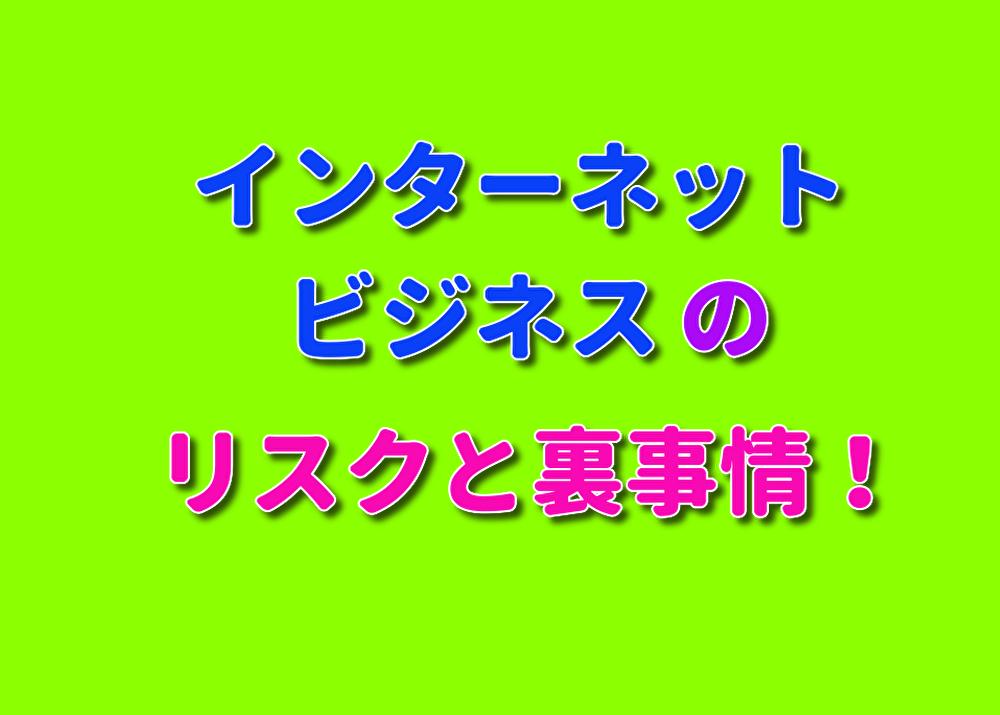 f:id:kireinakujira:20191007120743j:plain
