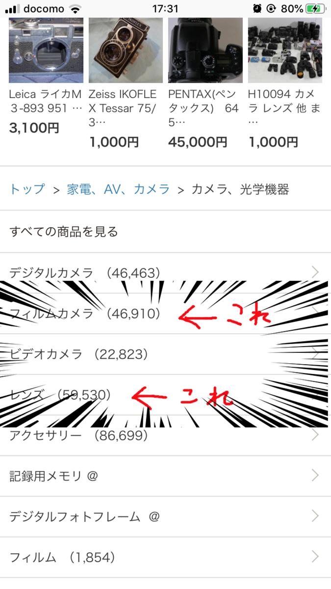 f:id:kireinakujira:20191014173854p:plain