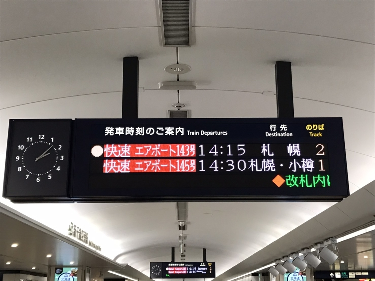 f:id:kireinakujira:20191110065906j:plain
