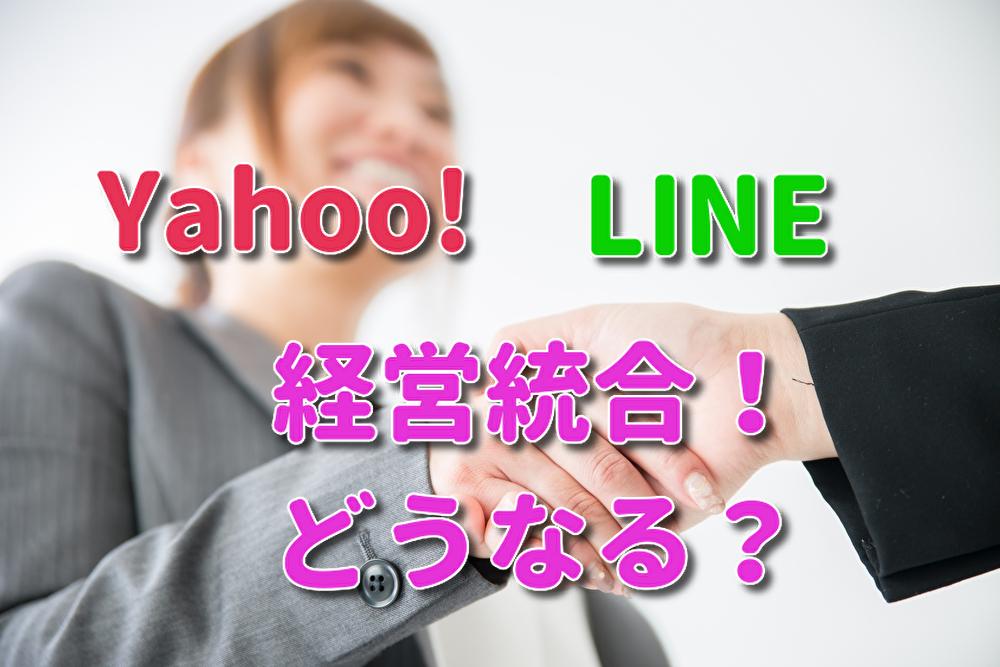 f:id:kireinakujira:20191119103020j:plain