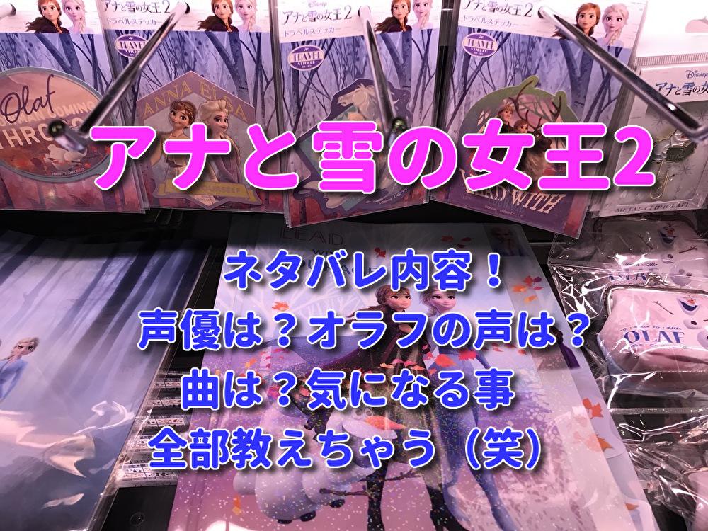 f:id:kireinakujira:20191122230659j:plain