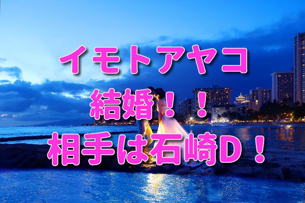f:id:kireinakujira:20191124203519j:plain