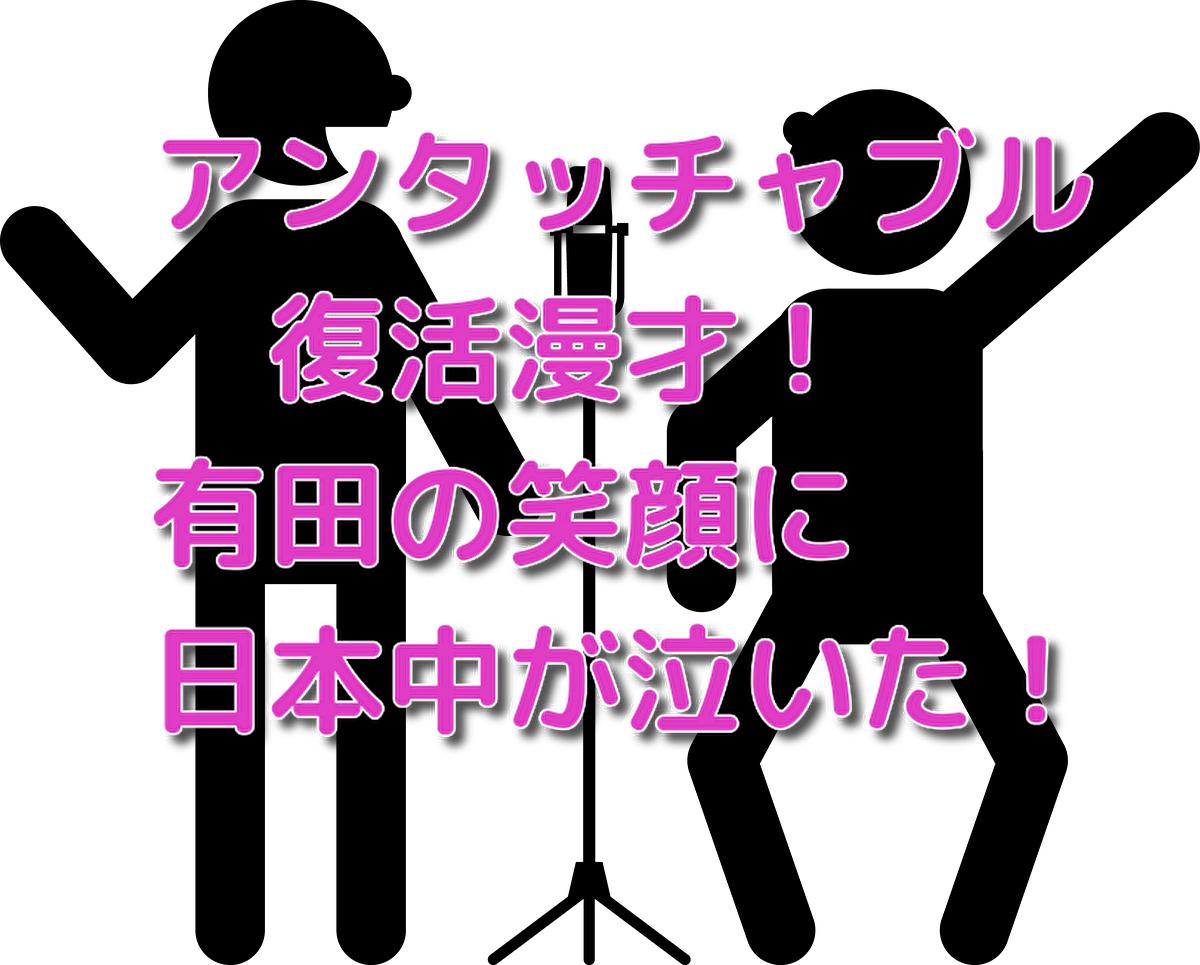 f:id:kireinakujira:20191130074330j:plain