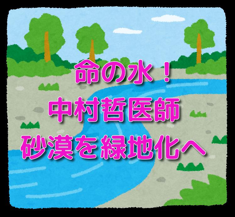 f:id:kireinakujira:20191209140351p:plain