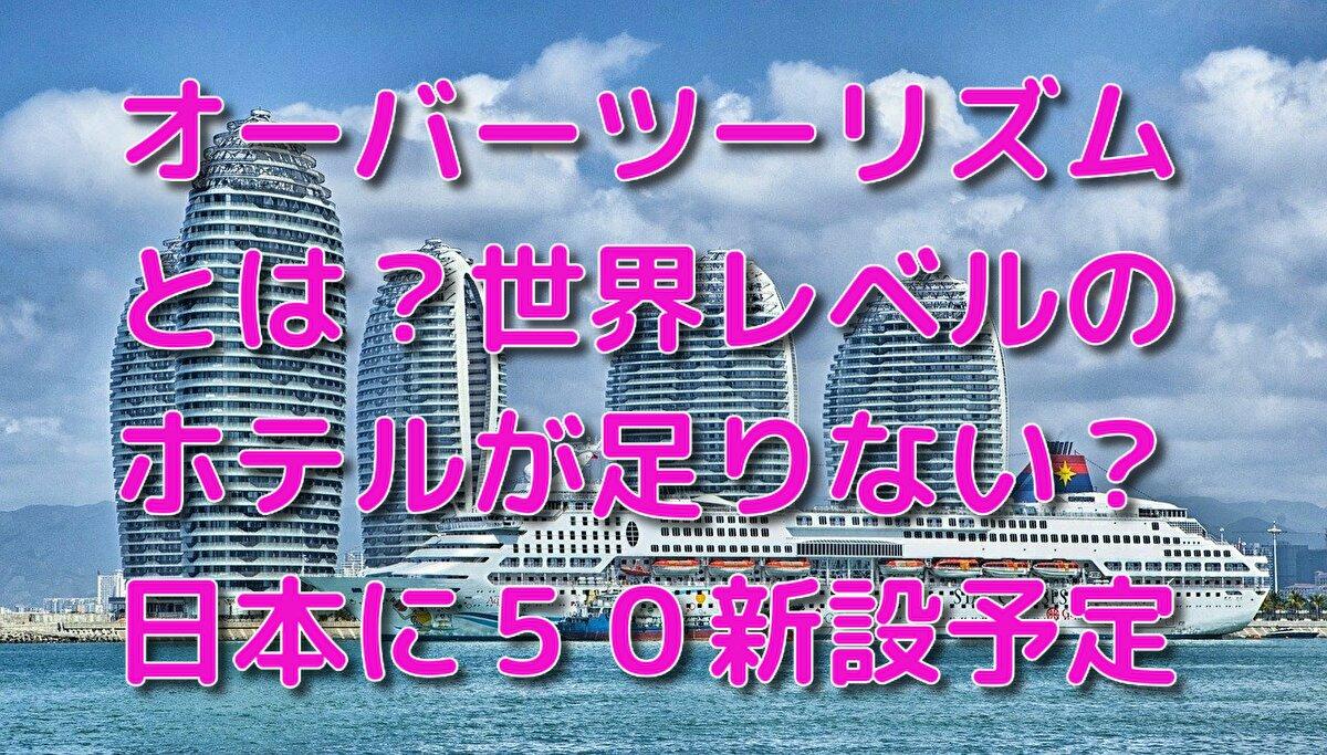 f:id:kireinakujira:20191211094136j:plain