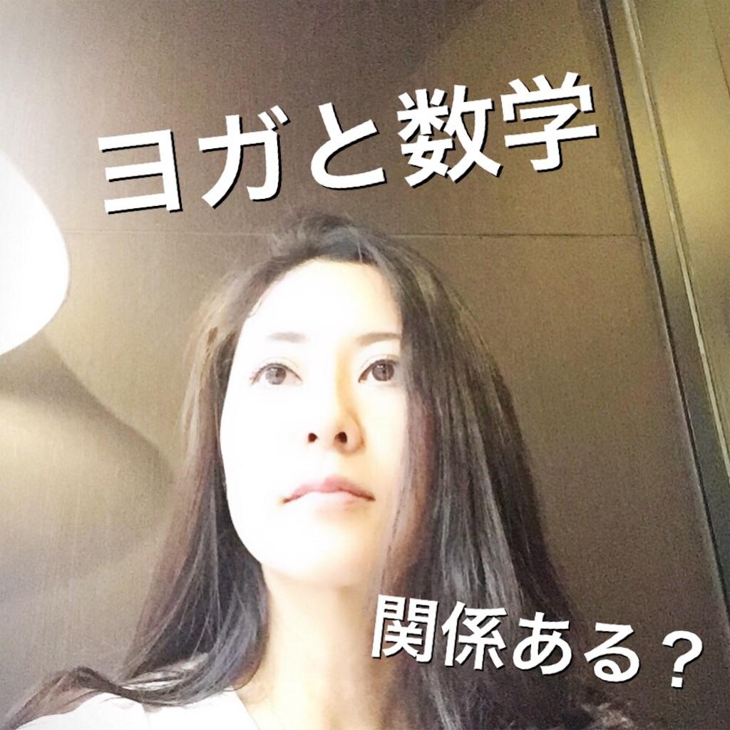 f:id:kireinakurashi:20160924210918j:image