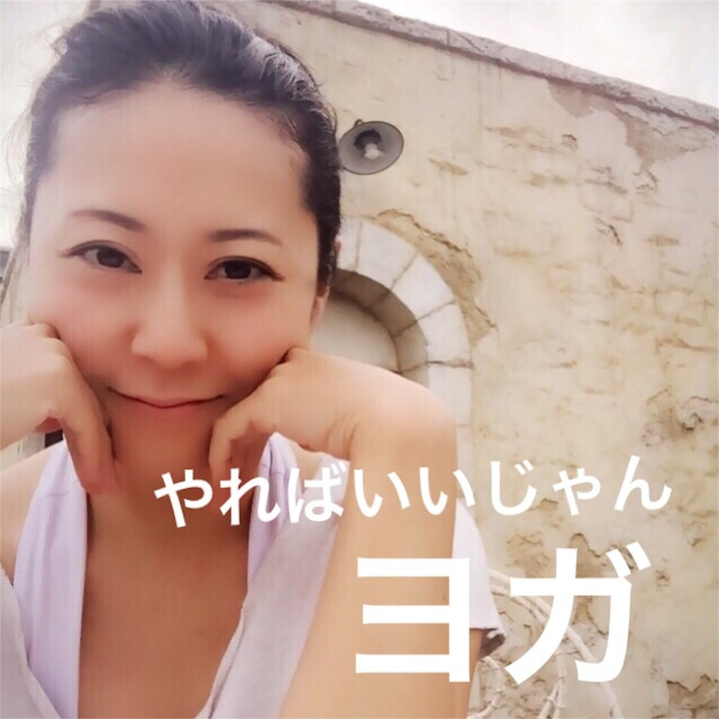 f:id:kireinakurashi:20160929174141j:image