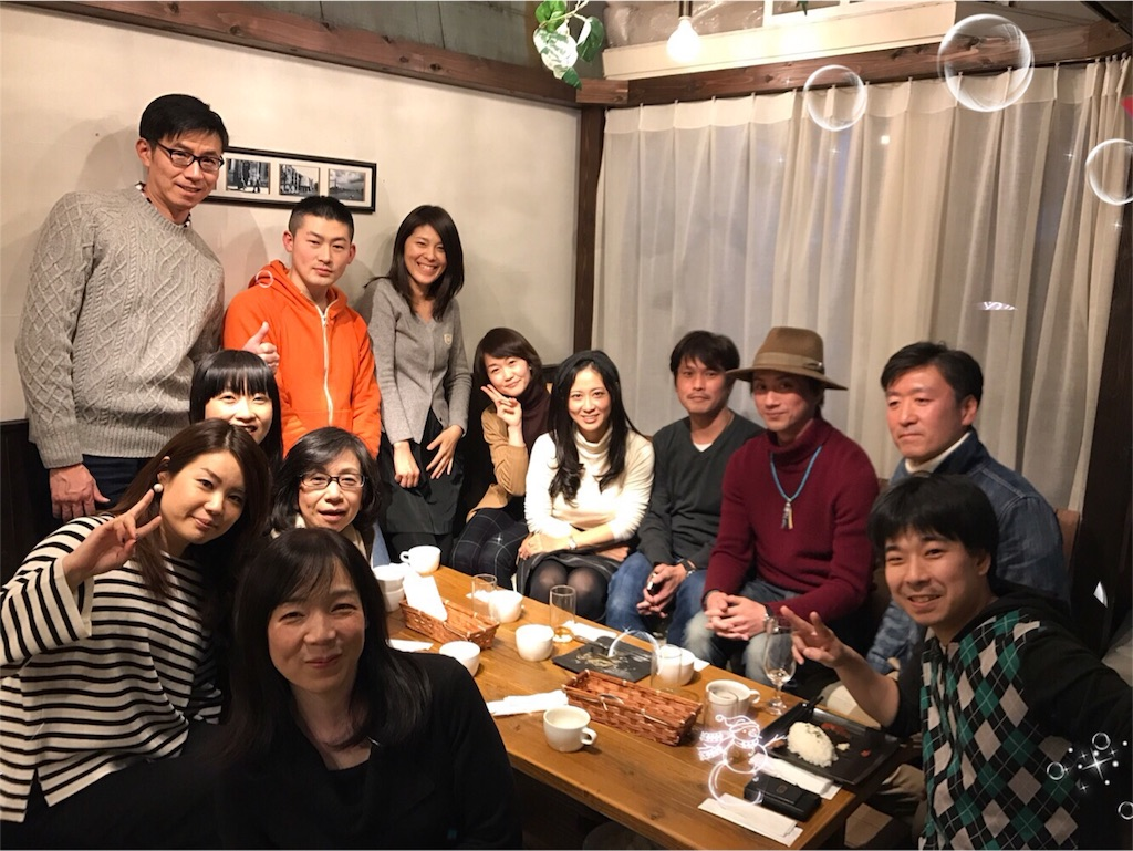 f:id:kireinakurashi:20161220000122j:plain